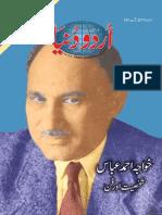 Urdu Duniya June 2014