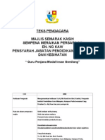 Teks Majlis Persaraan