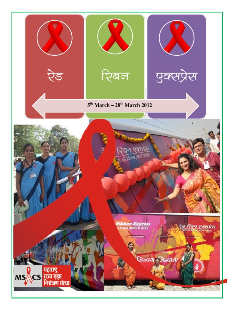 Red Ribbon Express Campaign Process Document - Phase 3 ...