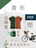 024_web version_smaller.pdf