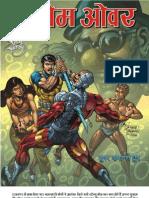 Super Commando Dhruva Aur Nagraj-Kohram