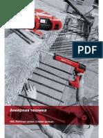 Katalog Ankernoi Tehniki Hilti