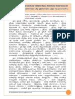 Mantra+Varnakshara+Yukta+Rama+Ashtottara+Namavali+-+TAM