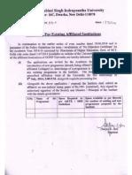 IP University Notice