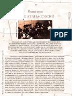 Ристо Солунчев — Музичка школа Пеце Атанасовски