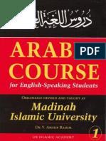 Medinah Book 1