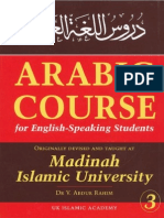 Medinah Book 3