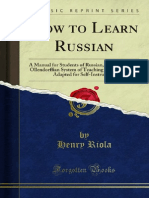 How to Learn Russian 1000084376