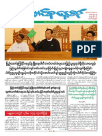 Union Daily 4-7-2014