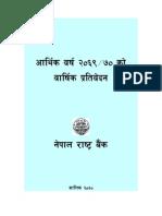 Annual Report In_Nepali 2069 70 New