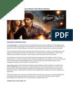 Arima Nambi Tamil Movie Review