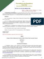 Decreto 1.171-94