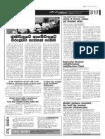 Samabima Ravaya Supplyment 317