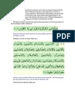 Purification HumzaYusuf