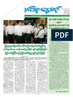 Union Daily (5-7-2014)