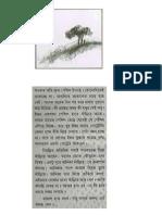 jodio-shondha-humayun-ahmed-part1