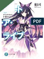 [MMP]Date a Live Volumen 1