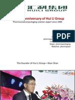 25th Anniversary of Hui Li Group