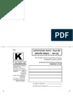 Jeemain.nic.in Jeemainapp PDF Final EngHindi Part III
