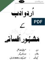 urdu adab kay mash'hoor afsanay