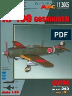 (Papermodels@Emule) [GPM 240] - Kawasaki Ki-100