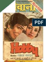 Deewana - Parody of Film 'Bobby'