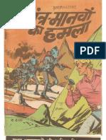 Flash Gordon - Yantra Manvon Ka Hamla