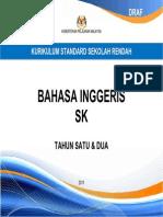 DS Bhs Inggeris SK Thn 1 22