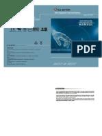 B.B. Battery Technical Manual(VRLA)
