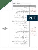Rph Bahasa Arab