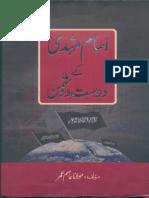 Imam Mehdi Ke Dost Aur Dushman By Molana Aasim Umer