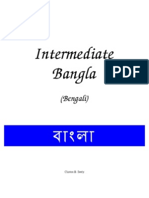 Intermediate Bangla | Grammatical Gender | Verb
