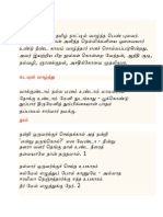 Moothurai by Avvaiyar