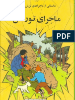 18 - Tintin - The Calculus Affair  (Persian Language-Universal Press-By Sohrabkhan)