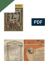 Paico Classics 11 - The Man in the Iron Mask (Tamil) - இரும்பு முகமூடி மனிதன்