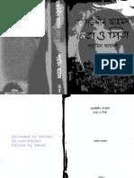 neta-o-pita (Leader and Father- Tajuddin Ahmed)