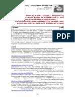 2014-06-18 Rotem v Samet et al (HCJ 1233/08) - Response by Presiding Justice Grunis Bureau on Rotem's June 5, 2014 letter, in re