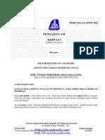 [Edu.joshuatly.com] Trial Kelantan STPM 2012 Pengajian Am [09A38D6D]