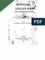 Dictionnaire Grec Francais