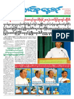 Union Daily (7-7-2014)
