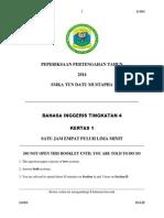 English Form 4 Mid Semester Exam Paper (Paper 2)