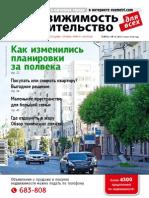 26_495_for_WEB.pdf