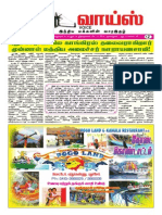 Mathi Voice 36th Issue