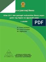 Sinhala, Commerce, Sri Lanka,