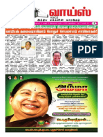 Mathi Voice 38th Issue