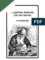 Thanthai Periyar Life and Service