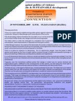 Jachetna Mancha English PDF-29th yer English declaration