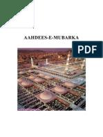 AHADEES-E-MUBARKA