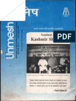 Unmesh Apr - May 1999 Vol. II No. 16 - 17