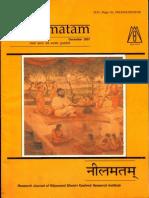 Neelamatam Dec. 2007 Vol.1 Issue No. 2